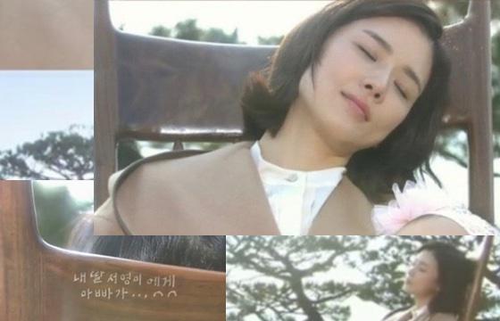 seo yeong10