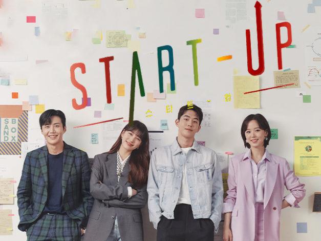 Start Up  夢の扉   8話までの感想❣️